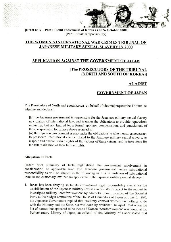 Application Against the Government of Japan