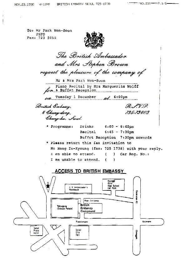 영국 대사관 초대장