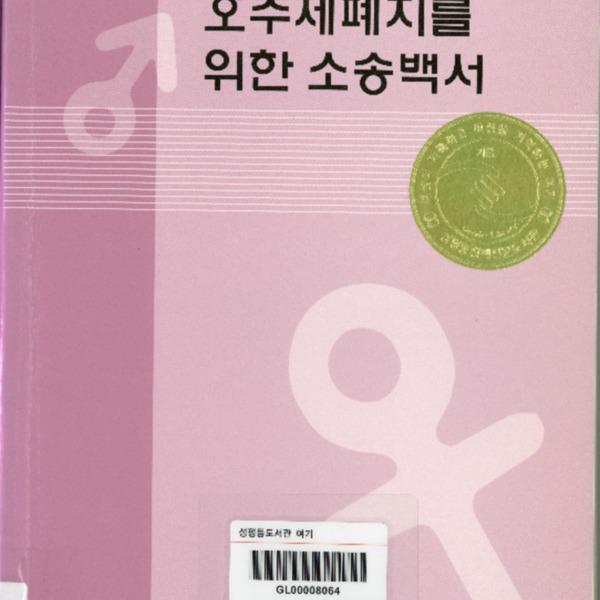 GL00008064.pdf