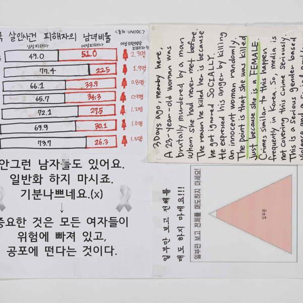 강남역 추모메세지 서울시민청 #573
