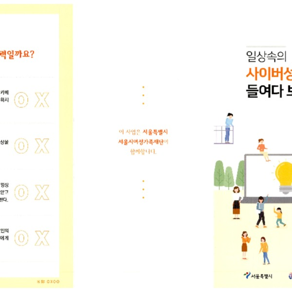 http://52.79.227.236/data/leaflet/WA2018005067.pdf