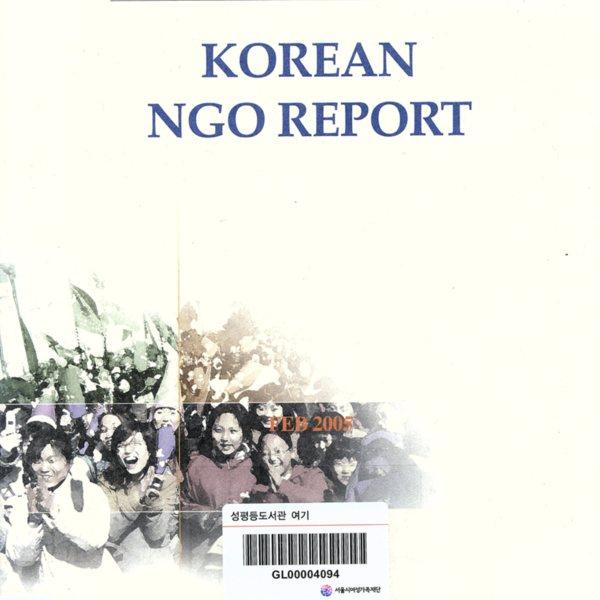 ASIA PACIFIC BEIJING+10<br /><br /> KOREAN NGO REPORT