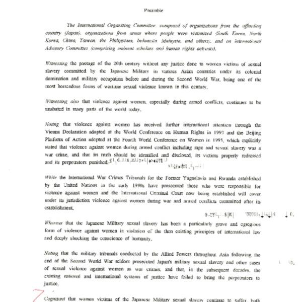 2000년일본군성노예국제여성전범법정 헌장 초안