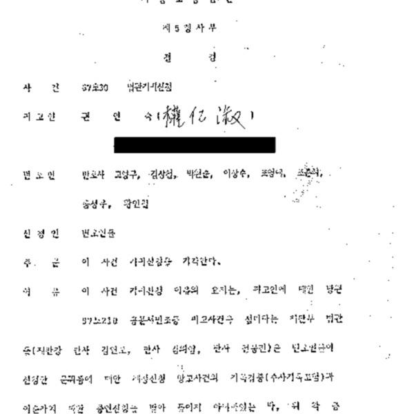 WA2018000041.pdf