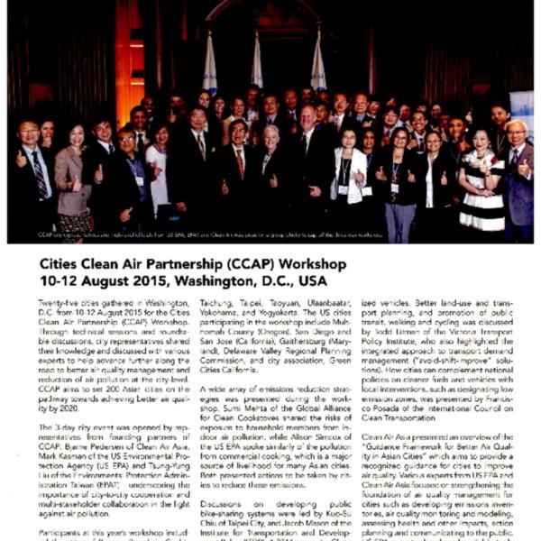 CCAP NEWS 2015년 제1호