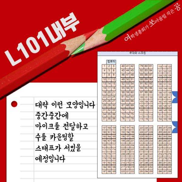 여학생총회 상세 안내 (10/12)