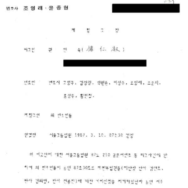 WA2018000043.pdf