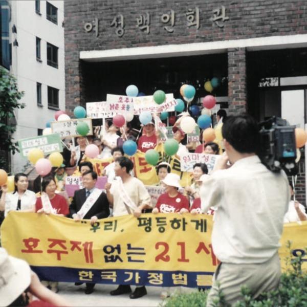 홍보영화 시사회와 홍보대사 위촉식(김병후 박사) 및 가두행진 진행