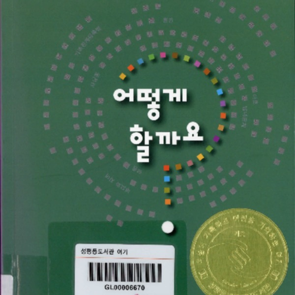 GL00006670.pdf