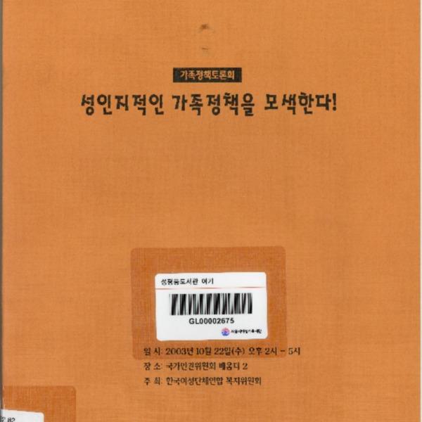 GL00002675.pdf