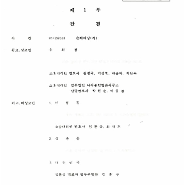 WA2018000016.pdf