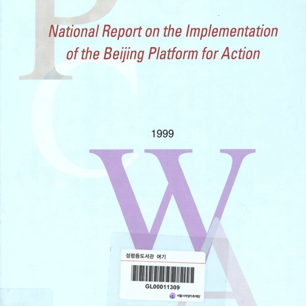 National Report on the Implementation of the Beijing Platform for Action