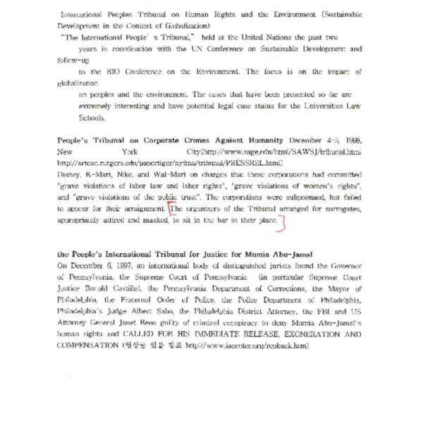 국내 1997년 1월 노동법, 안기부법 날치기통과 시민헌법재판(민변, 참여연대) People's Tribunal