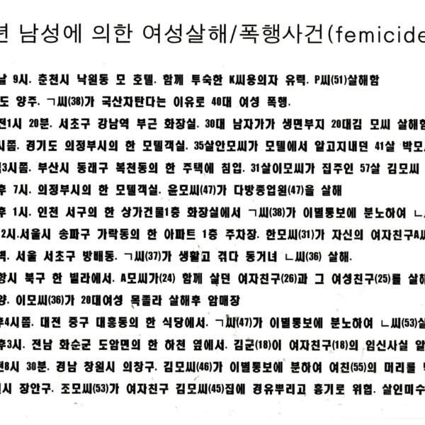http://52.79.227.236/data/postit/seoulcitizen/1-2-3-F-063.jpg