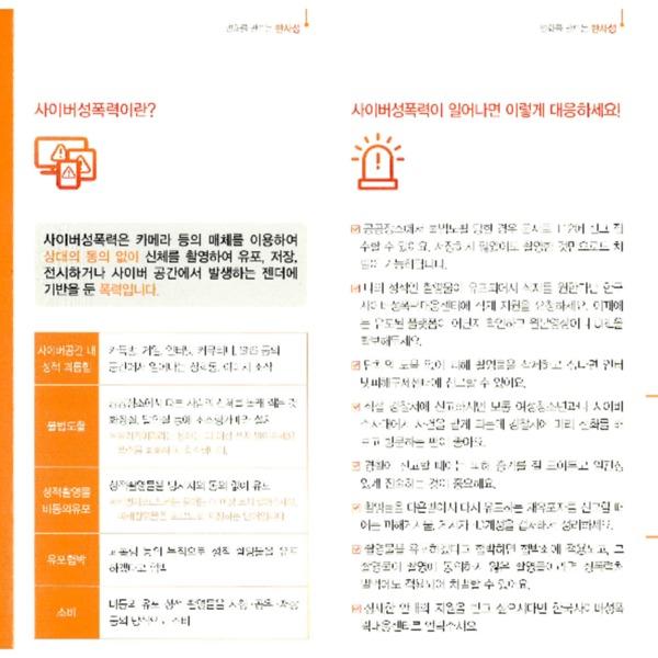 http://52.79.227.236/data/leaflet/WA2018005069.pdf