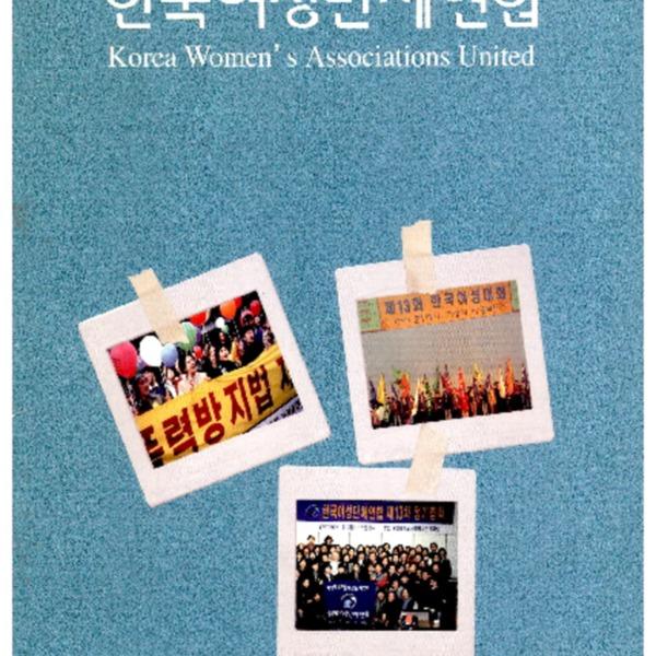 http://52.79.227.236/data/leaflet/WA2018005020.pdf