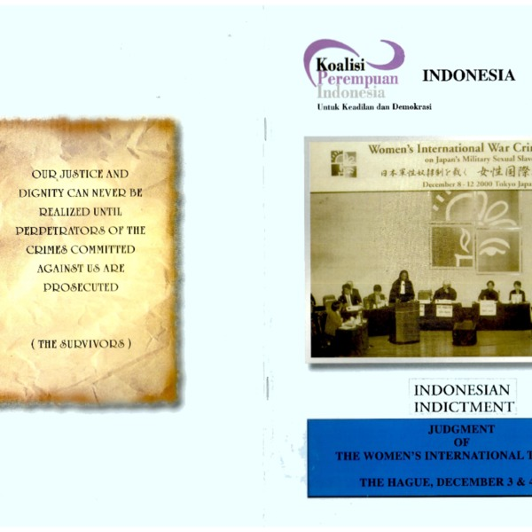 헤이그 2000년일본군성노예국제여성전범법정 인도네시아 기소장 자료집