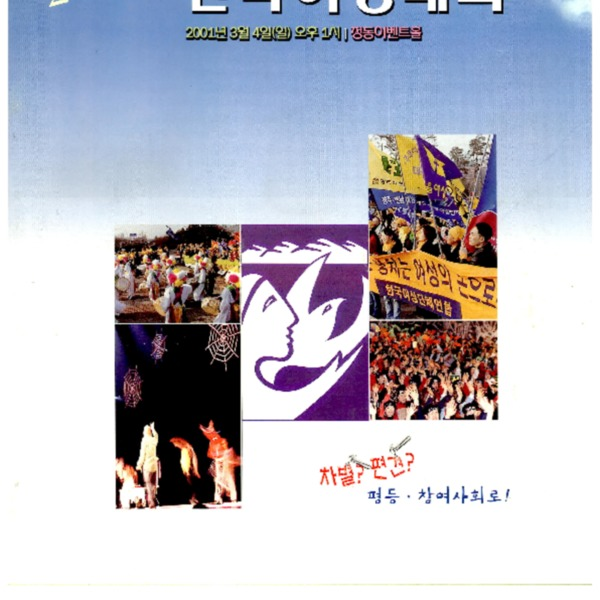 http://52.79.227.236/data/leaflet/WA2018005006.pdf