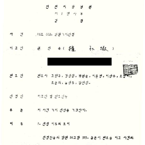 WA2018000038.pdf