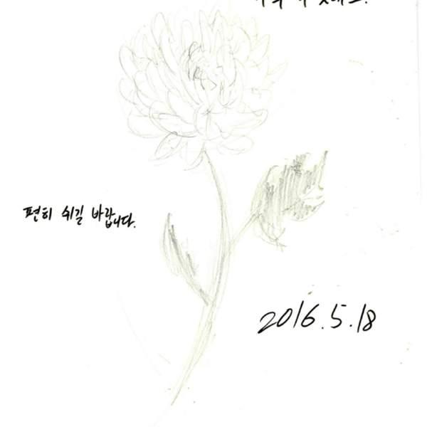 http://52.79.227.236/data/postit/seoulcitizen/1-2-3-H-026.jpg