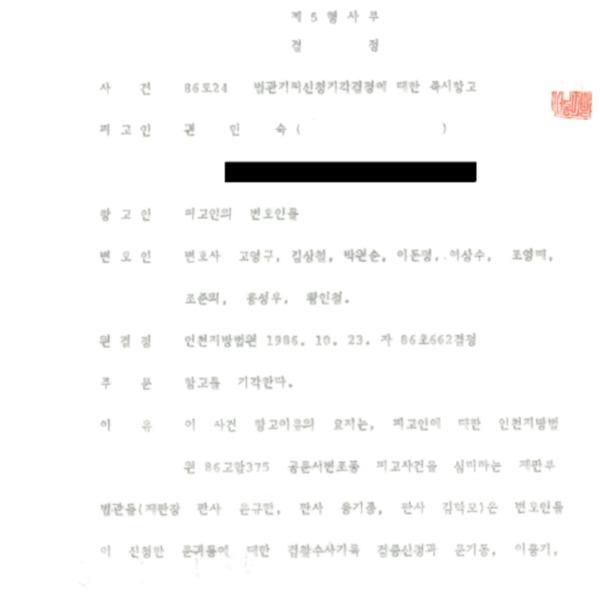 WA2018000048.pdf