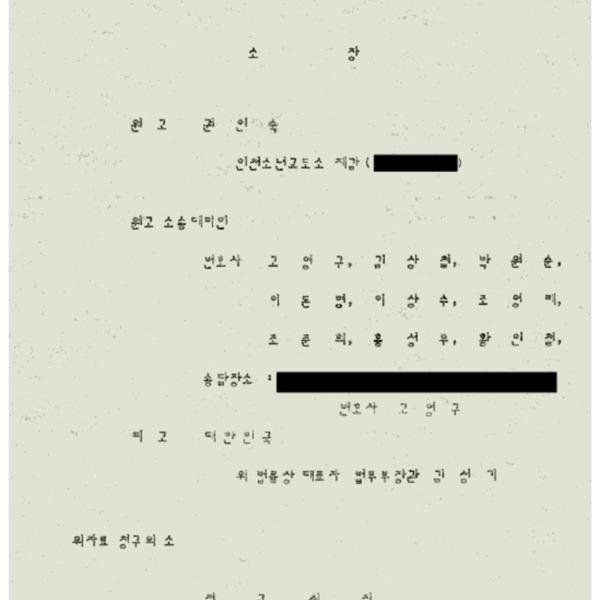 WA2018000040.pdf