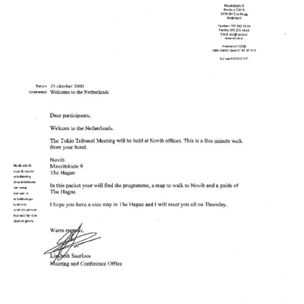 2000년일본군성노예국제여성전범법정 판사단 및 검사단 회의장 안내
