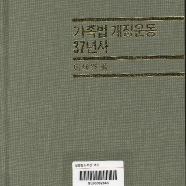 GL00002643.pdf