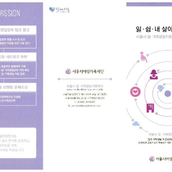http://52.79.227.236/data/leaflet/WA2018005063.pdf