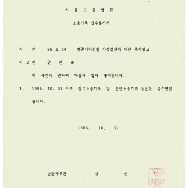WA2018000046.pdf
