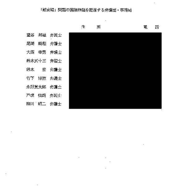 WA2018000080.pdf