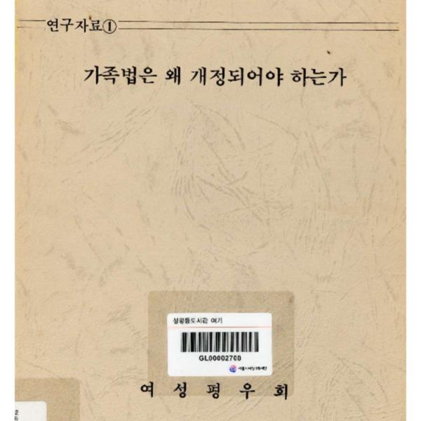 GL00002708.pdf