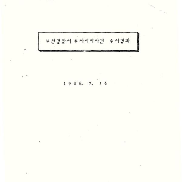 WA2018000019.pdf