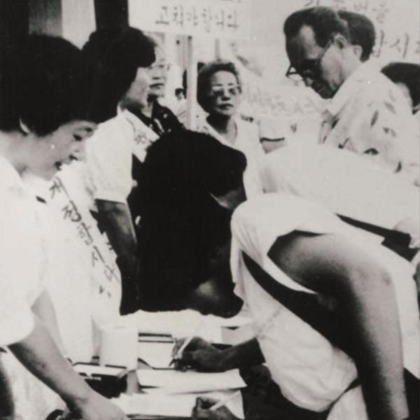 가족법 개정을 위한 여성연합회의 가족법 개정을 위한 가두캠페인 서명을 받는 상담소 이태영 소장과 직원, 회원들 #4