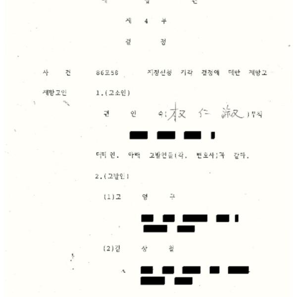 WA2018000044.pdf