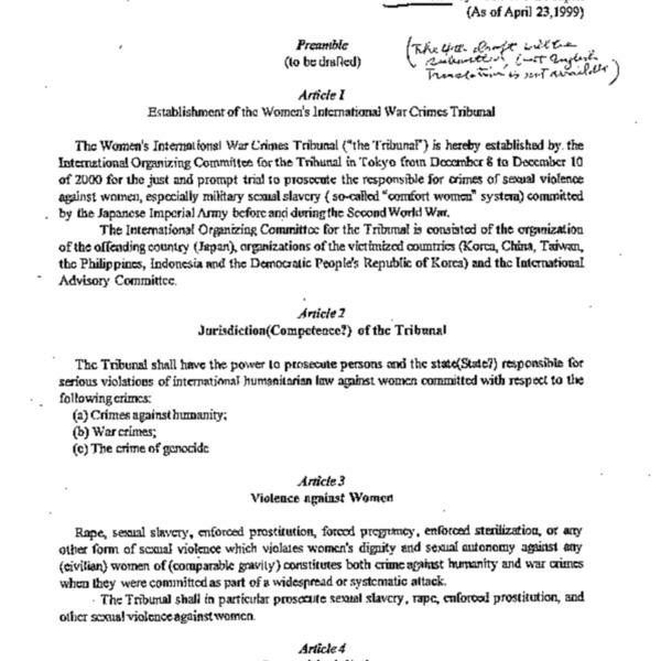 [인쇄물] The Charter.Statute of The Women's International War Crimes Tribunal 2000 - The 2nd Draft, April 23, 1999