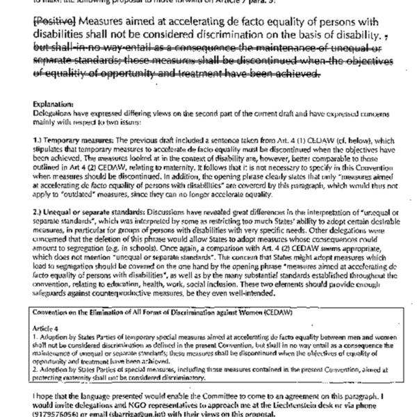 IDC의 비공식 문서 묶음