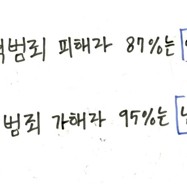 강남역 추모메세지 서울시민청 #579