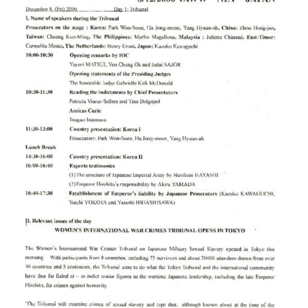 Press Release Non-integral version
