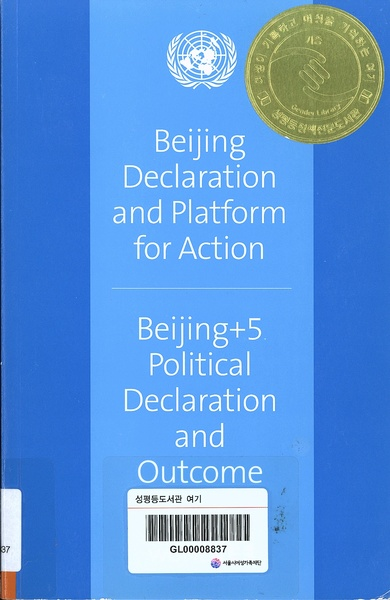 Beijing declaration and Platform for action :Beijing+5 political declaration and Outcome